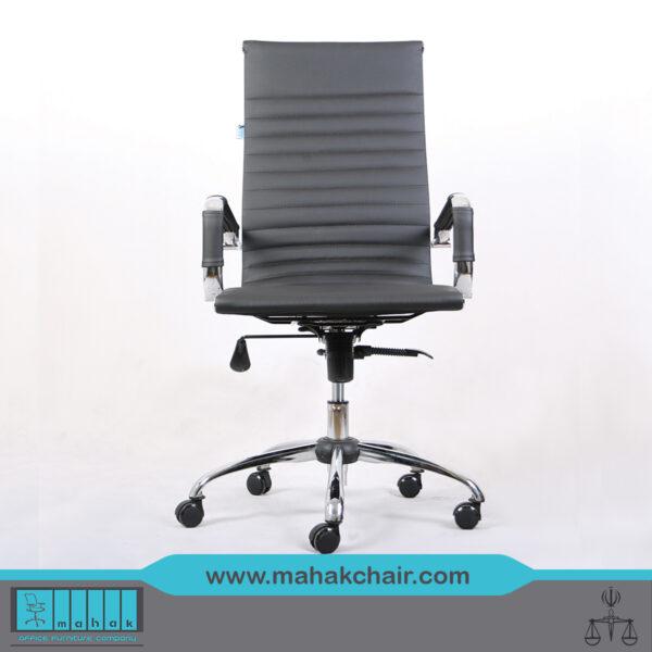 صندلی کارشناسی / مدیریتی