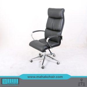 صندلی مدیریتی 4330
