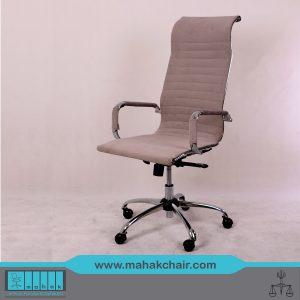 صندلی مدیریتی 7510